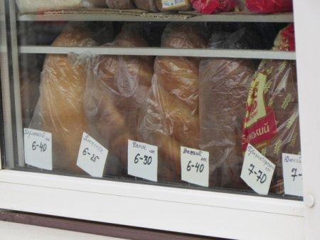В Херсоне снова подорожал хлеб: «Подольский» стоит уже 6 гривен 40 копеек