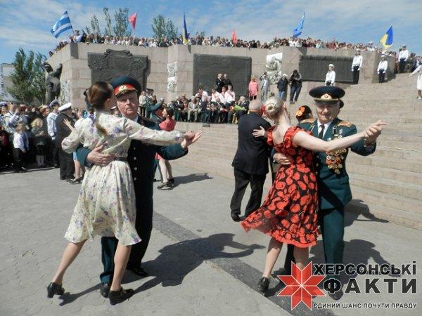 В херсонском парке Славы отметили День Победы