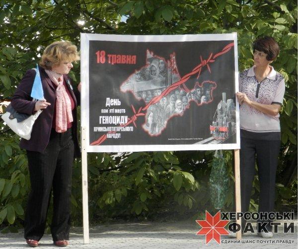В Херсоні відбувся жалобний мітинг за депортованими