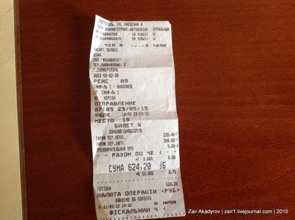 Прилучный Снегопад купить жд билет с харькова до симферополя Пушкино Пушкинского района: