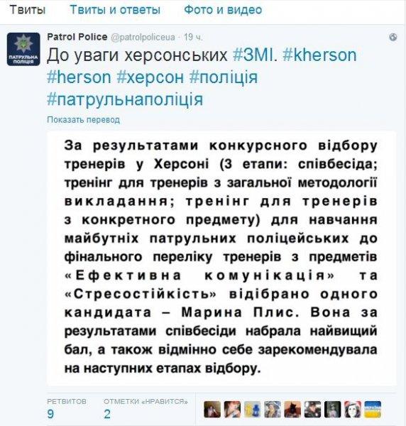 Екатерина Гандзюк не будет тренером в херсонской полиции