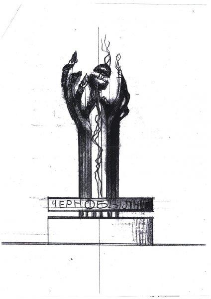 Будет ли в Херсоне памятник, посвященный трагедии на Чернобыльской АЭС?