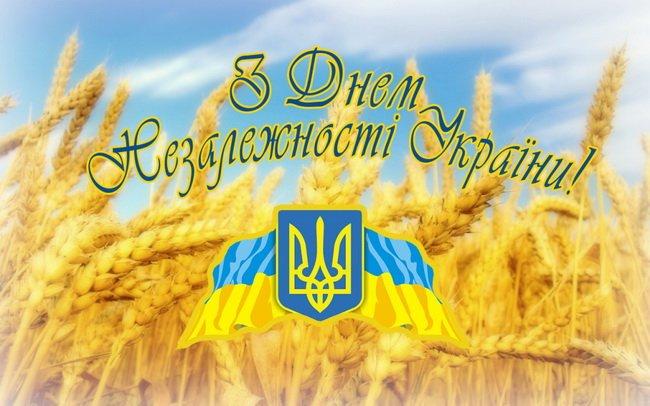 Сегодня вгосударстве Украина отмечается 25-я годовщина Дня независимости