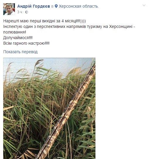 http://fakti.ks.ua/uploads/posts/2016-08/1472239828_153.jpg