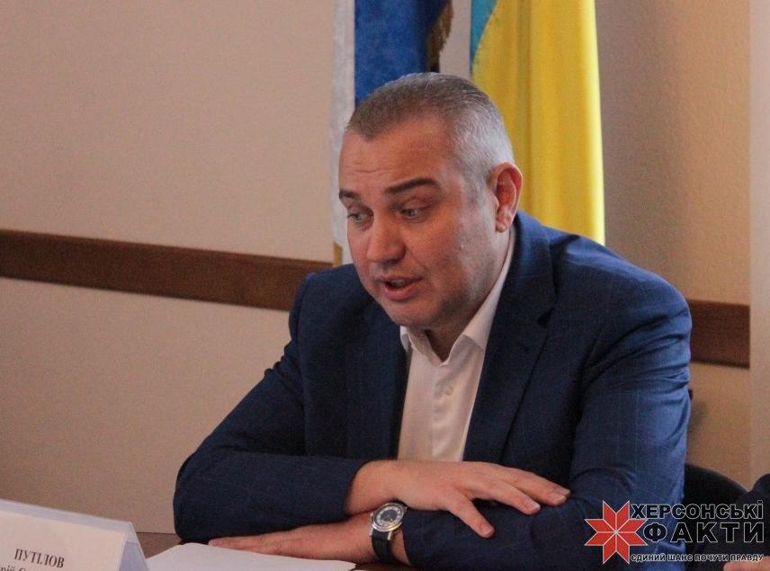 Председатель Херсонского облсовета написал объявление о преждевременном прекращении полномочий