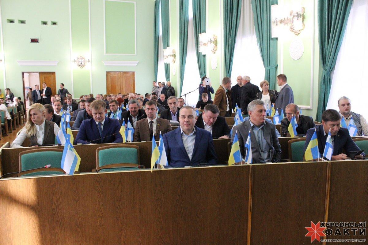 Херсонский облсовет выбрал нового председателя