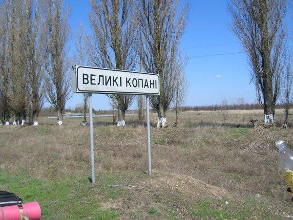 Директор сельской школы на Херсонщине может получить Премию Верховной Рады Украины