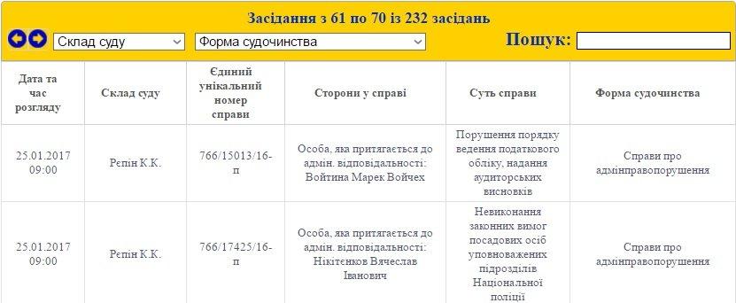 1484645754_taxi_copy.jpg