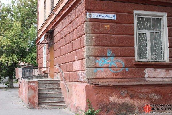 КП херсонского депутата потратило 320 тысяч гривен на ремонт офиса и комфорт руководства