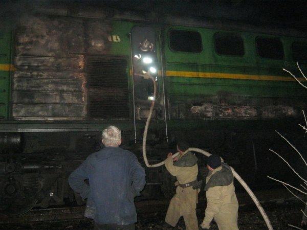 На Херсонщині горів потяг