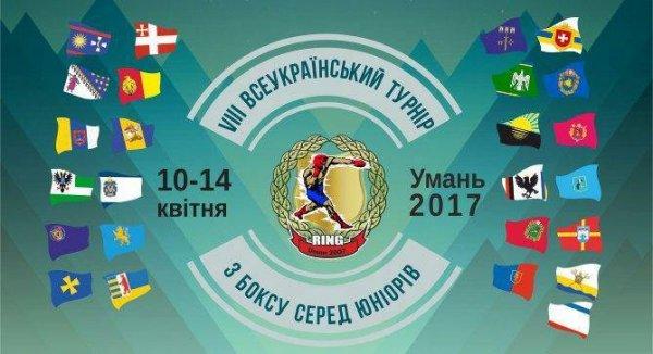 Херсонский боксер привез бронзовую медаль с турнира в Умане
