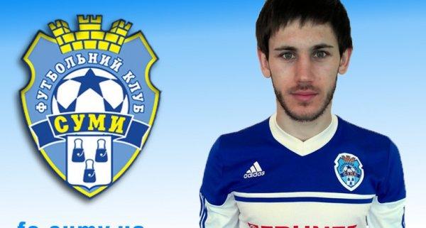 Херсонский футболист перешел в чешский клуб