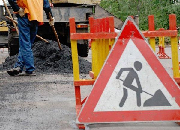 В Херсоне расследуют факт возможного присвоения бюджетных денег при ремонте проездов
