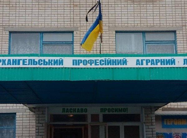 Полиция проверяет, как за 3 дня на Херсонщине потратили 17 миллионов гривен