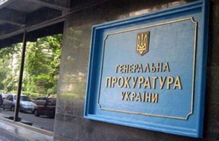 Расследованием распила херсонского бюджета займется НАБУ и ГПУ