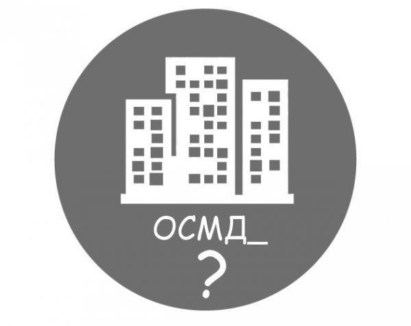 Главы херсонских ОСМД пишут в министерства