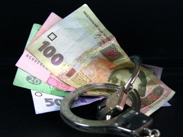 Херсонских чиновников подозревают в воровстве полумиллиона гривен