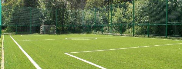 В школе на Херсонщине построят футбольное поле за 3,5 миллиона гривен