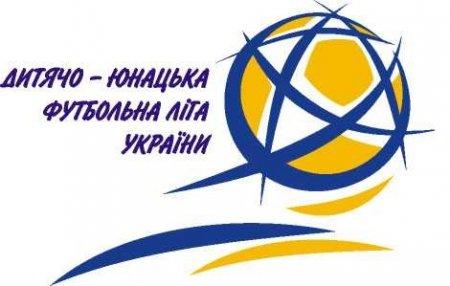 В детско-юношеском чемпионате Украины по футболу сыграют три херсонские команды