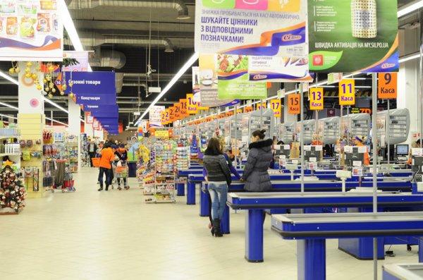 Херсонские супермаркеты портят людям настроение и аппетит
