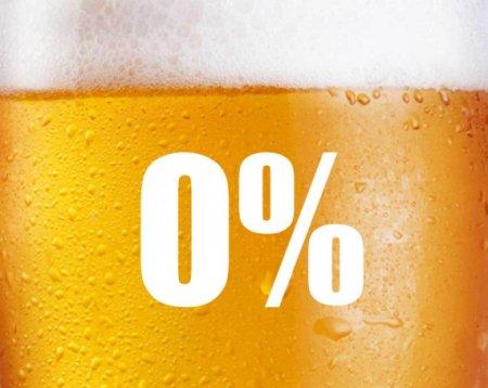 На Херсонщине водитель лишился прав из-за безалкогольного пива
