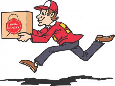 Сотрудник 'Новой Почты' за воровство из посылок отделался штрафом