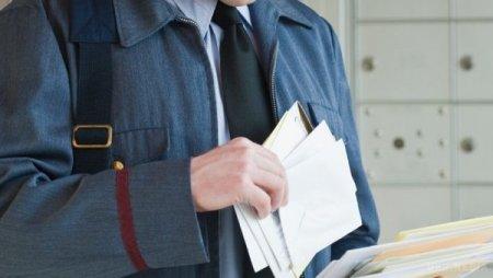 На Херсонщине объявили в розыск бывшего почтальона