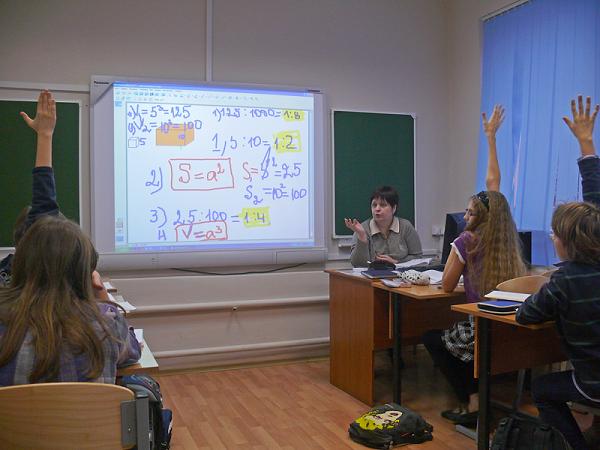 Ученикам инклюзивных классов херсонских школ подарят интерактивные доски