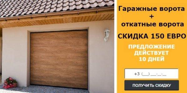 Подготовка проёма и типы монтажа для установки подъемных автоматических ворот в Киеве, секретами делится vorota24.com.ua