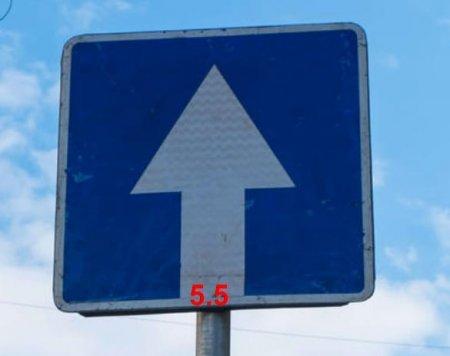 Принципиальность по-херсонски: депутат горсовета обжаловал штраф в размере 255 гривен