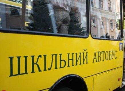 Сельский совет на Херсонщине хочет купить два школьных автобуса