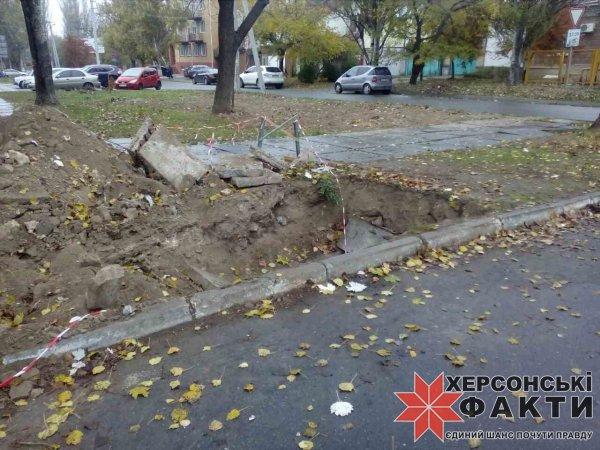В Херсоне разрыли центр города