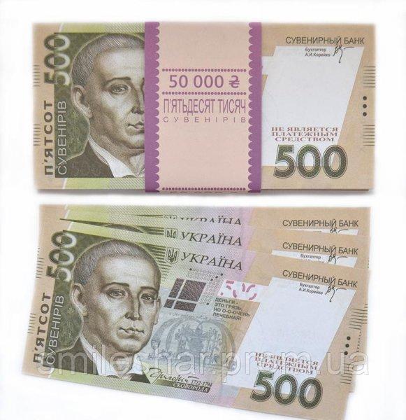 В Новой Каховке курильщик заработал на сигаретах с помощью сувенирных денег