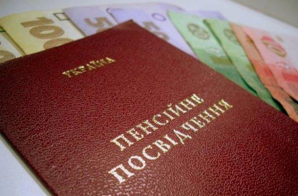Уголовщина на Херсонщине: пенсионерка недополучала свою пенсию