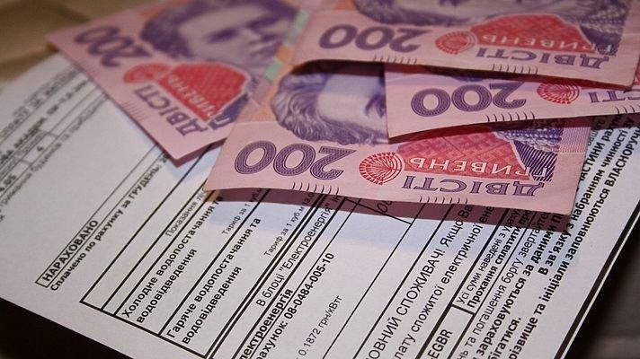 Вгосударстве Украина заработала новая система расчетов посубсидиям