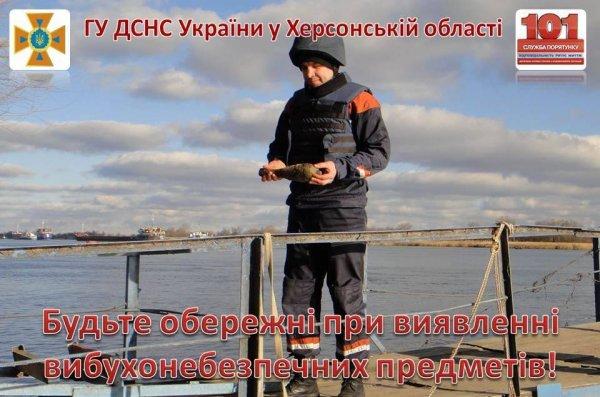 В Олешківському районі знайшли предмет схожий на артснаряд