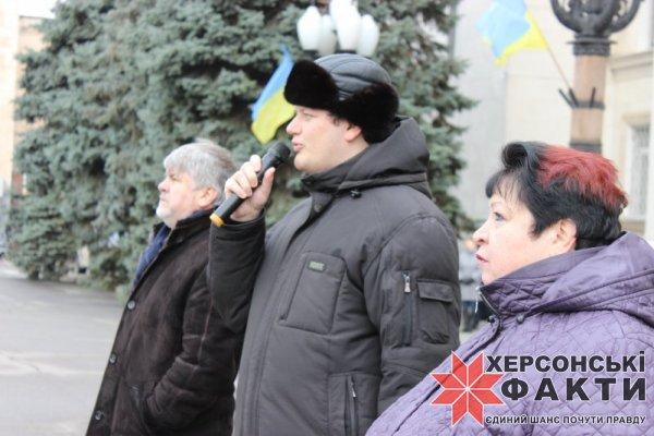 """Херсонская """"Батькивщина"""" выступила против продажи земли"""