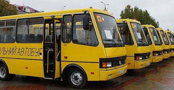 На Херсонщине правоохранители расследуют ДТП при участии школьного автобуса