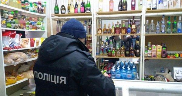 Можуть значно підвищити штрафи за нелегальний алкоголь