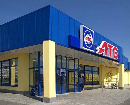 В Херсоне оштрафовали продавца супермаркета, которая обматерила своих коллег
