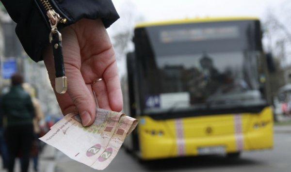 """Жители Каховки просят вернуть """"старую"""" стоимость проезда в маршрутках"""