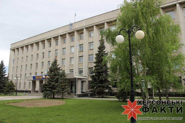 Выяснять обстоятельства 'заседания' бюджетной комиссии Херсонского горсовета будут по видеозаписи