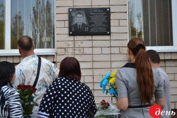Чтоб переименовать улицу, депутату Херсонского горсовета придется посчитать и пообщаться с людьми