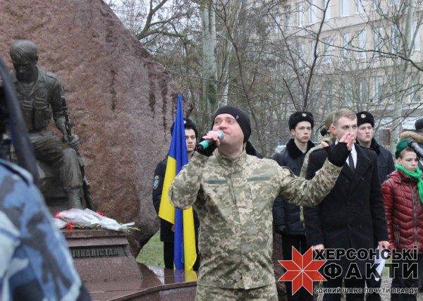 В Херсоне почтили память воинов-интернационалистов
