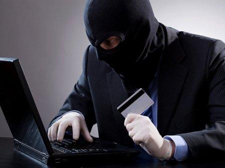 Доверчивый херсонец стал жертвой банковских мошенников