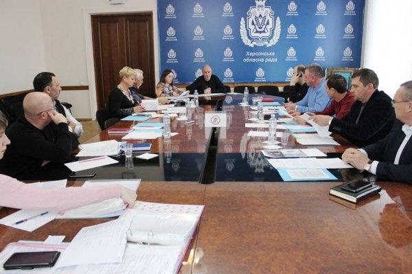 Відбулось засідання наглядової ради КП «База відпочинку «Арабатська стрілка»
