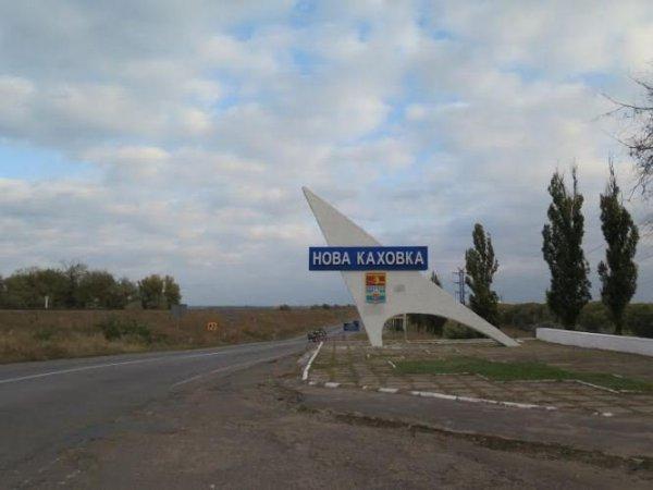 Документальный фильм о Новой Каховке будут искать в столице