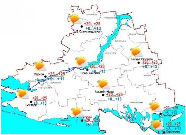 Завтра на Херсонщині очікується до 25 градусів тепла
