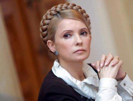 Американська прокуратура розкрила таємний план з дискредитації Тимошенко