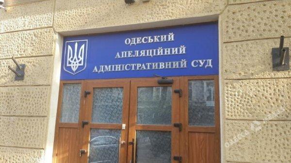 Скадовский перевозчик продолжает судебные тяжбы с херсонскими чиновниками